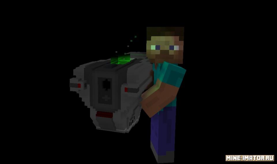 Mine-imator BFG 9000