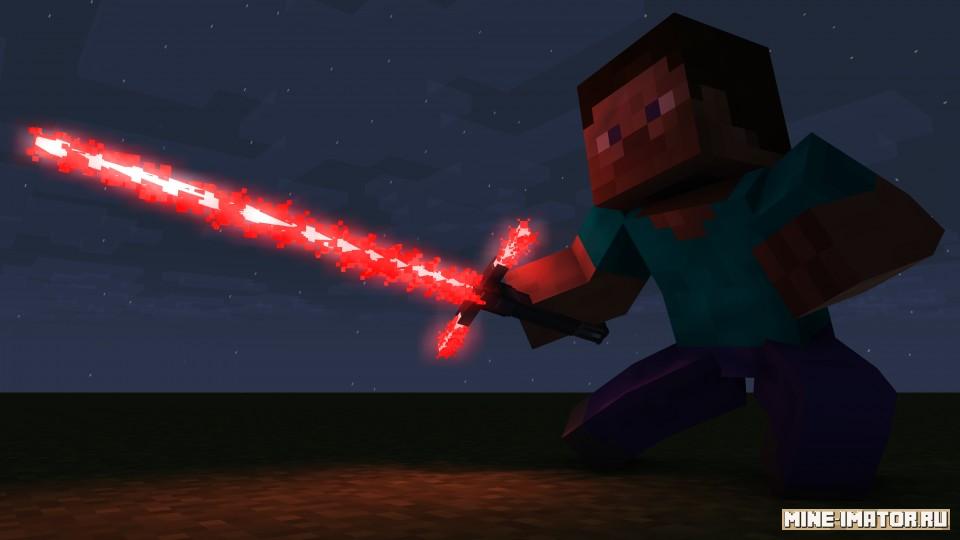 Mine-imator Огненный клинок