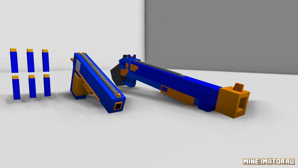 Mine-imator Nerf Gun пак