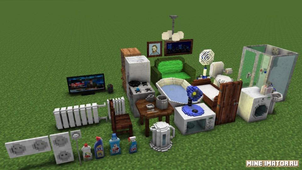 Mine-imator 44 рига для интерьера кухни и ванной