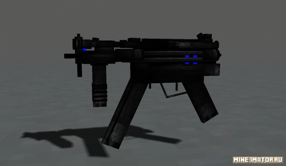 Mine-imator MP5K