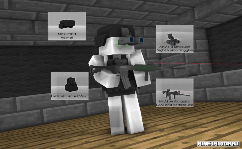 Mine-imator Винтовка M4A1 и амуниция