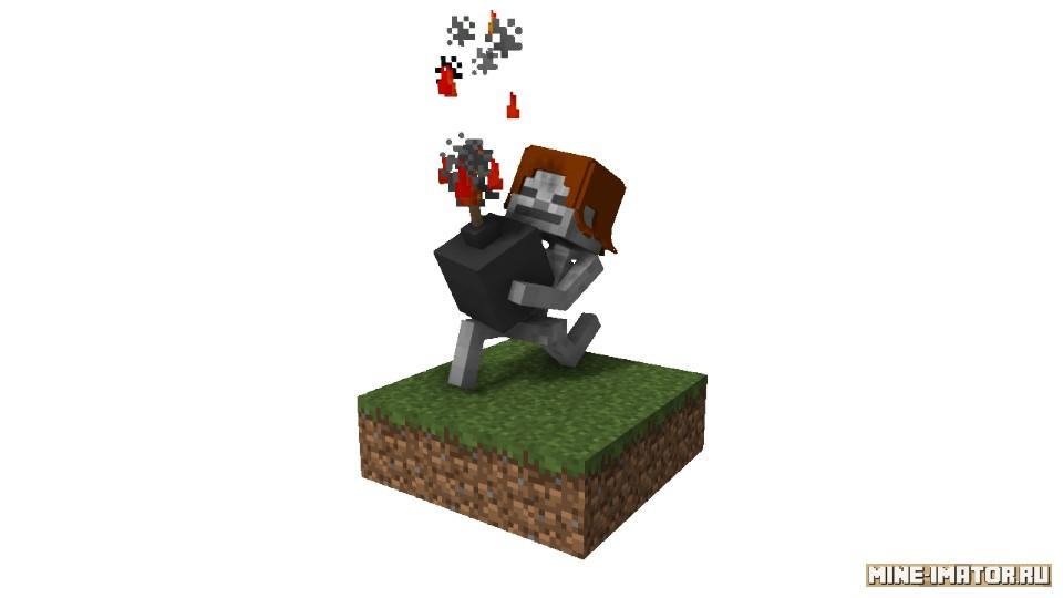 Mine-imator Скелет