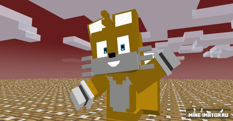 Mine-imator Модель Tails