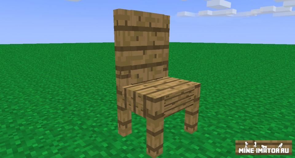Mine-imator Модель стула