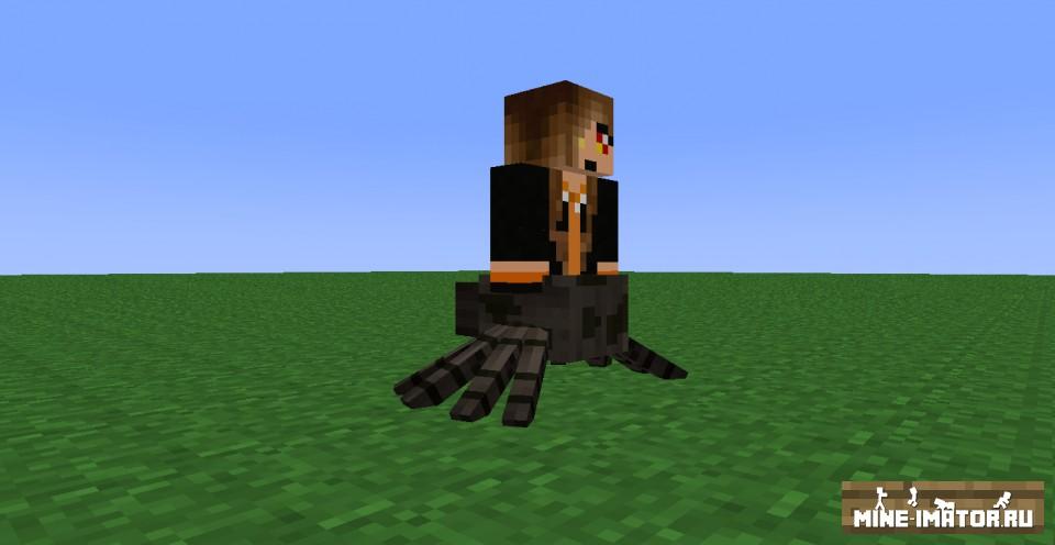 Mine-imator Королева пауков