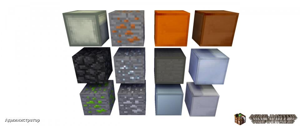 12 блоков из IndustrialCraft 2