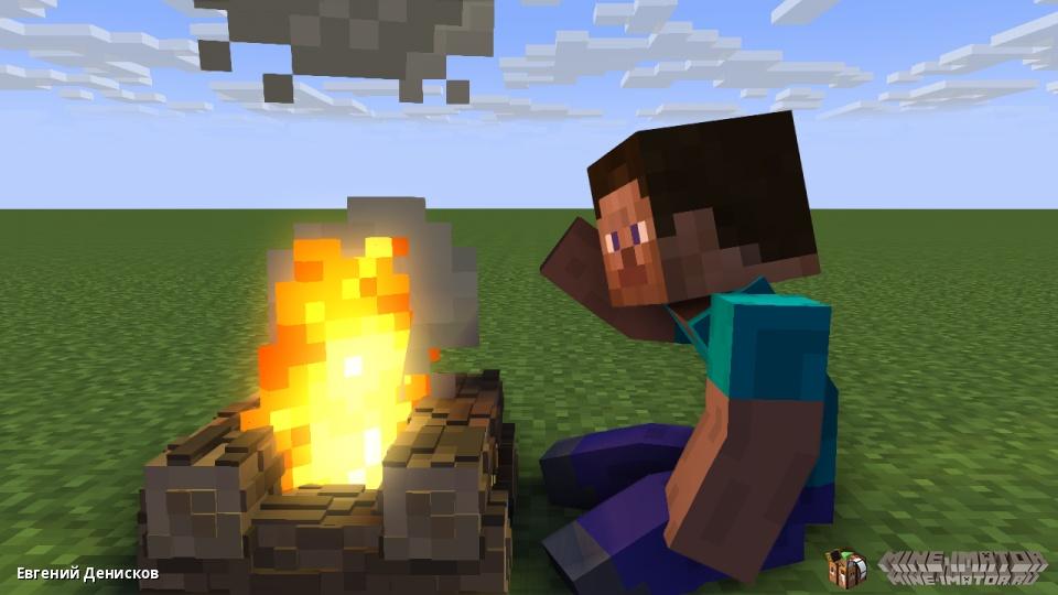 3D Campfire (Костёр из 1.14)