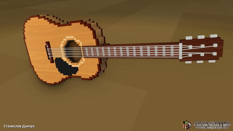 Acoustic Guitar - Акустическая Гитара