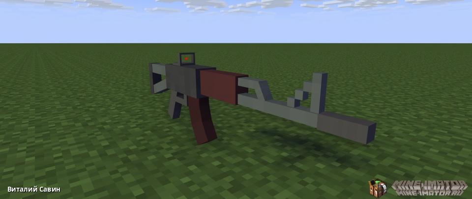 АК-74 с коллиматорным прицелом