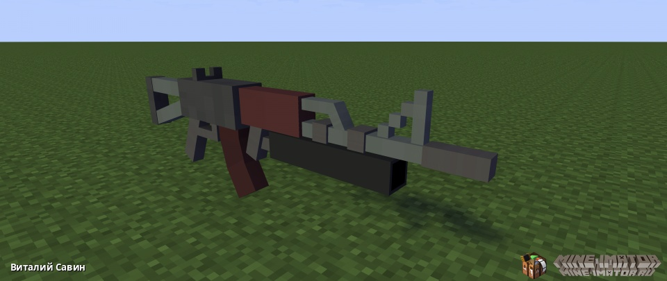 АК-74 с подствольным гранатомётом