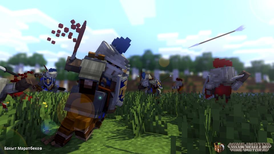 Анимации для Рыцаря