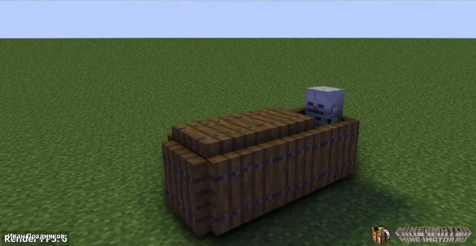 Coffin :D