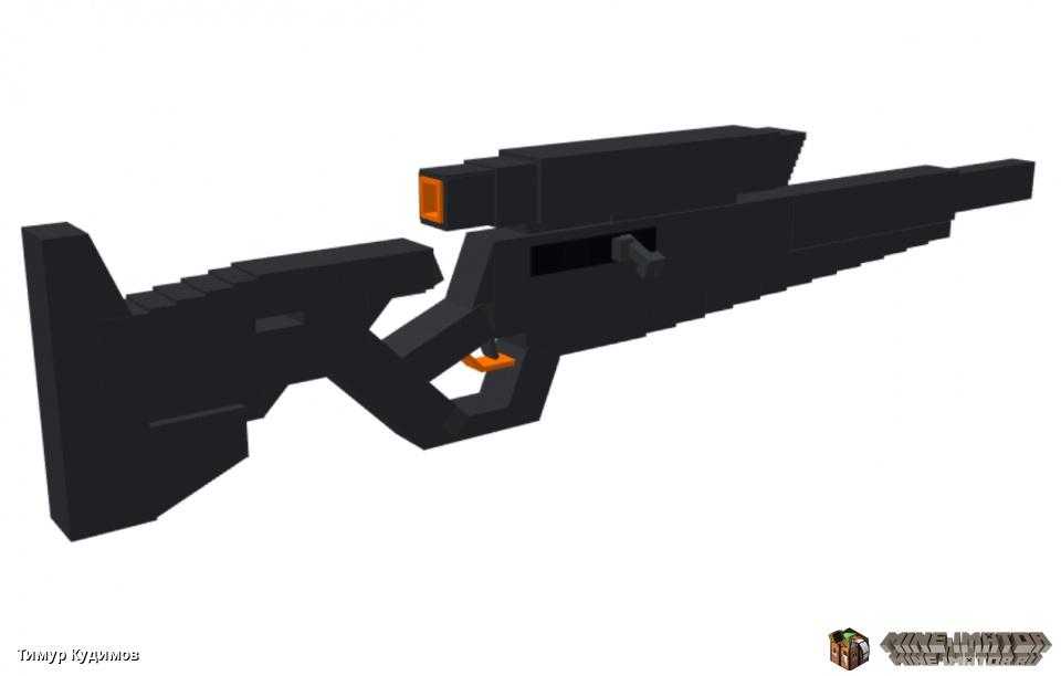 F05 sniper