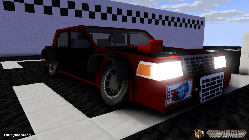 Ford Crown GTR