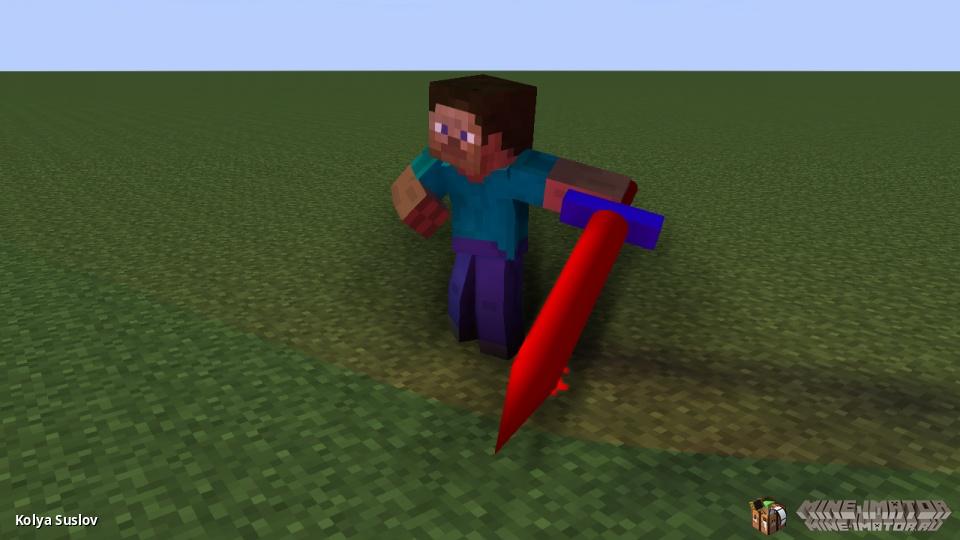 Крутой меч mine-imator (риг меча)