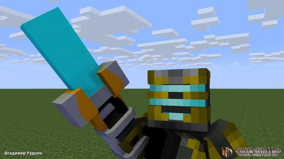 лазерный резак из мультфильма dead space крах