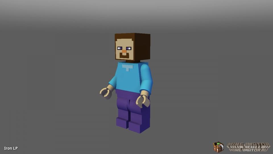 Лего Стив