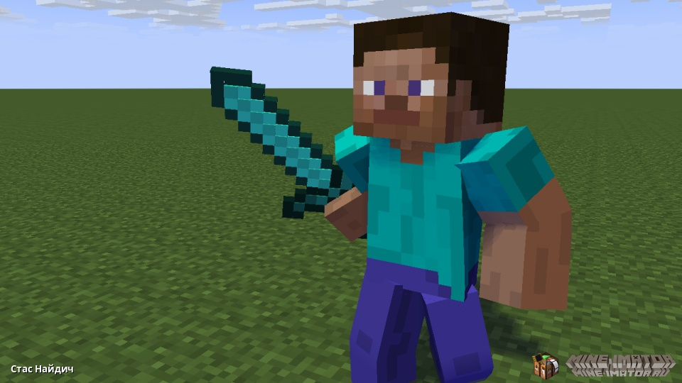 меч 3D