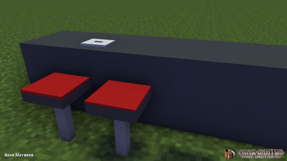 Чашка, 2 стула и стол