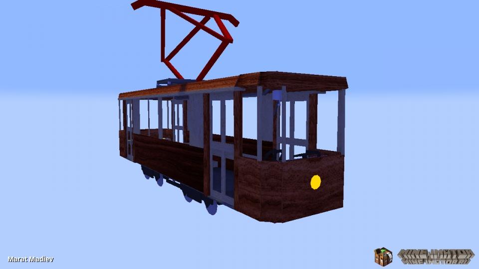 Старенький трамвайчик