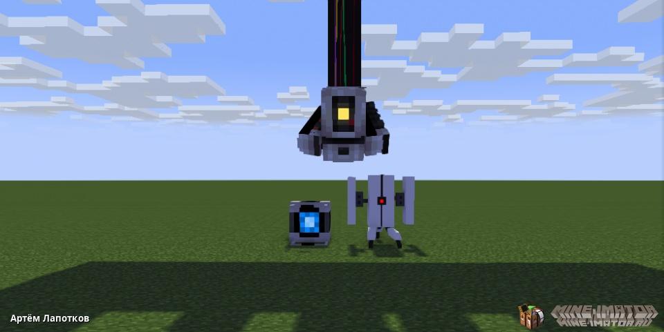 portal 2 пак rig