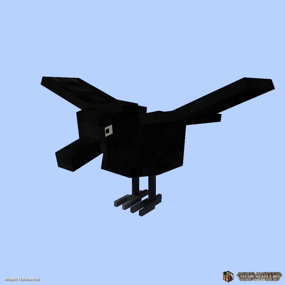 Raven (Ворон)
