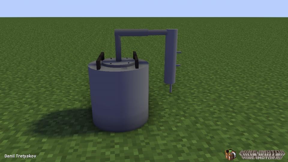 Риг самогонного аппарата