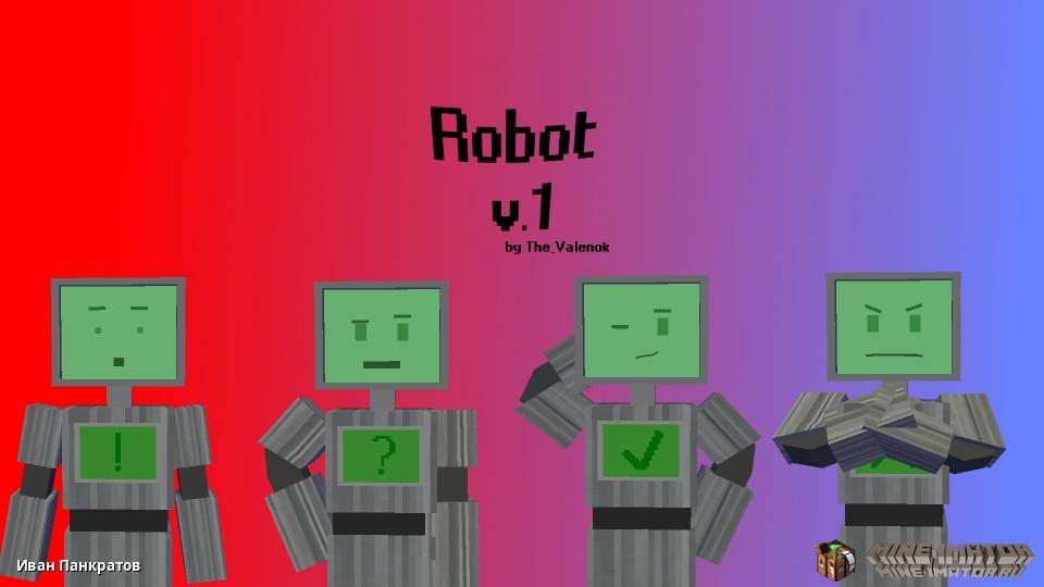 Robot V1 By The_Valenok