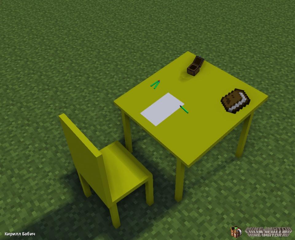 Школьная парта и стул