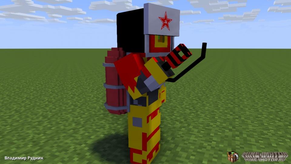 ссср бастион огнемётчик