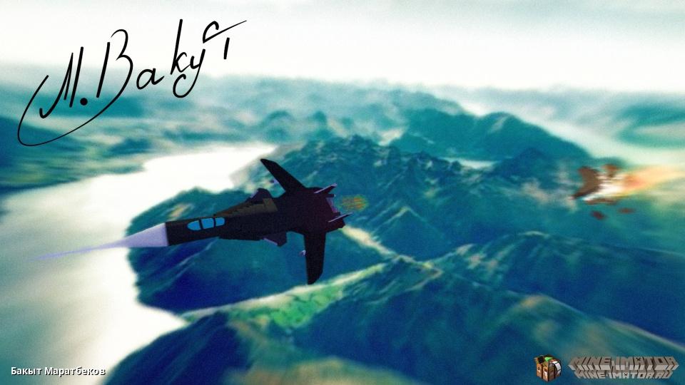 Су - 47 Беркут