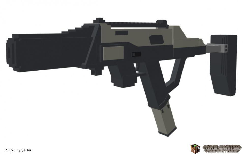Tactic gun