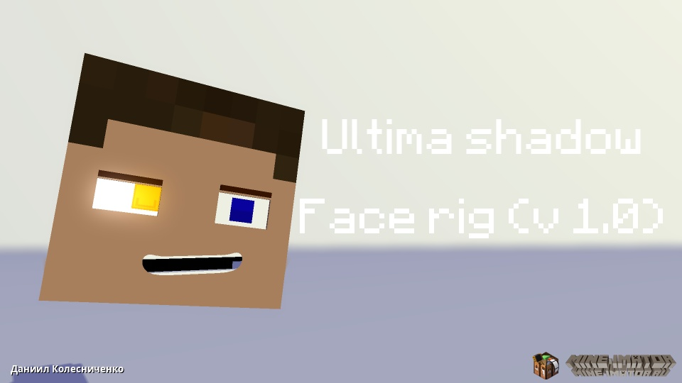 Ultima shadow face rig V 1.0